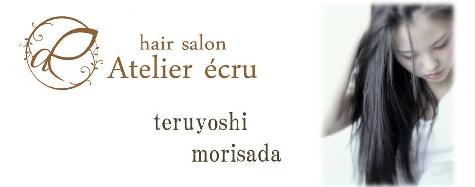 くせ毛・縮毛矯正・ダメージ毛の髪質改善に特化した神戸の美容室